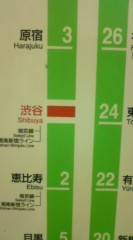 菊池隆志 公式ブログ/『渋谷o(^-^)o 』 画像1