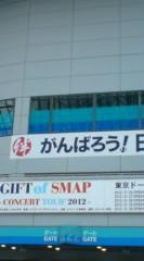 菊池隆志 公式ブログ/『SMAPコンサート♪o(^-^)o 』 画像2