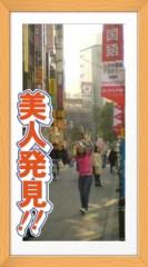 菊池隆志 公式ブログ/『FREE HUGS(^_^;) 』 画像1