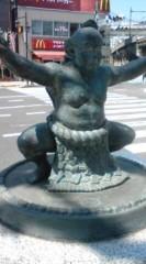 菊池隆志 公式ブログ/『横綱一丁目o(^-^)o 』 画像2