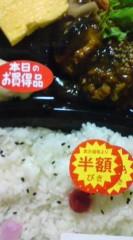 菊池隆志 公式ブログ/『夕飯は弁当o(^-^)o 』 画像1
