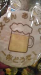 菊池隆志 公式ブログ/『父の日煎餅!?o(^-^)o 』 画像1