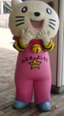 菊池隆志 公式ブログ/『ネコキャラクターo(^-^)o 』 画像1
