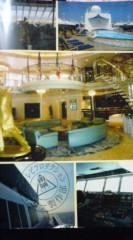 菊池隆志 公式ブログ/『貴賓室の怪人♪o(^ ◇^*)o』 画像2