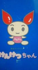 菊池隆志 公式ブログ/『けんけつちゃんo(^-^;)o 』 画像2