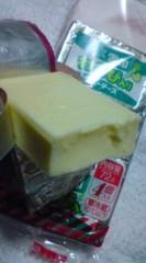 菊池隆志 公式ブログ/『ワサビ入りベビーチーズ』 画像3