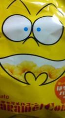 菊池隆志 公式ブログ/『はちみつバター味!?o(^-^)o 』 画像1