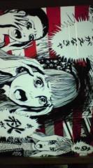 菊池隆志 公式ブログ/『恐いわ!?(^ д^;)』 画像1