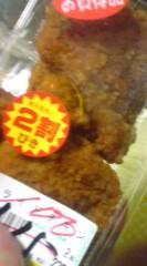 菊池隆志 公式ブログ/『フライドチキン♪o(^-^)o 』 画像1