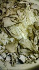 菊池隆志 公式ブログ/『野菜たっぷりぃ♪(  ̄▽ ̄)』 画像3