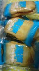 菊池隆志 公式ブログ/『濃塩サラダ煎餅o(^-^)o 』 画像2