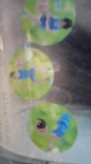 菊池隆志 公式ブログ/『AN&MIN♪(  ̄▽ ̄)』 画像3