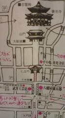 菊池隆志 公式ブログ/『ぶらり散歩♪o(^-^)o 』 画像2