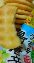 菊池隆志 公式ブログ/『旨辛島唐辛子煎餅o(^-^)o 』 画像3