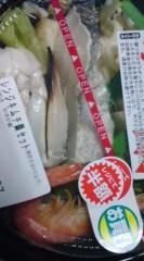 菊池隆志 公式ブログ/『レンジキムチ鍋セット♪』 画像1
