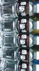 菊池隆志 公式ブログ/『感染水(^ Δ^;)』 画像1