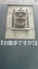 菊池隆志 公式ブログ/『勝手にアフレコo(^-^)o 』 画像2