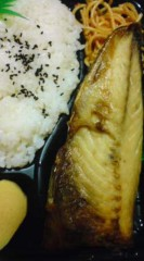 菊池隆志 公式ブログ/『鯵塩焼き弁当o(^-^)o 』 画像2