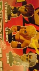 菊池隆志 公式ブログ/『北斗の拳♪o(^-^)o 』 画像2