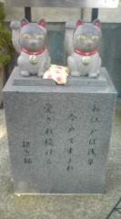 菊池隆志 公式ブログ/『石のなで猫♪(  ̄▽ ̄)』 画像1