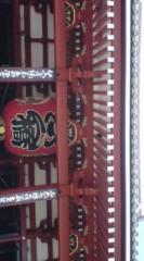 菊池隆志 公式ブログ/『浅草寺♪(  ̄▽ ̄)』 画像2