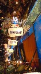 菊池隆志 公式ブログ/『熊手いっぱい♪(  ̄▽ ̄)』 画像3