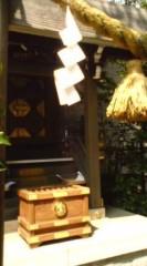 菊池隆志 公式ブログ/『飯富稲荷神社様♪(  ̄▽ ̄)』 画像2