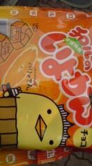 菊池隆志 公式ブログ/『バリィさんチョコ♪o(^-^)o 』 画像1