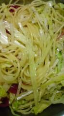 菊池隆志 公式ブログ/『サラダパスタ♪(  ̄▽ ̄)』 画像3