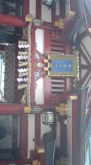 菊池隆志 公式ブログ/『献上酒& 正門♪o(^-^)o 』 画像3