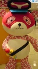 菊池隆志 公式ブログ/『さくらパンダ( ガンちゃん仕様) 』 画像1