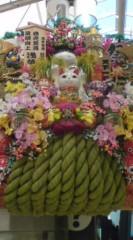 菊池隆志 公式ブログ/『酉の市なんですね』 画像1