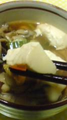 菊池隆志 公式ブログ/『実食♪(  ̄▽ ̄)』 画像3
