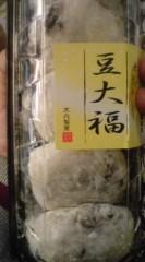 菊池隆志 公式ブログ/『ちょっと大きな豆大福♪』 画像1