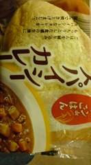 菊池隆志 公式ブログ/『パンdeごはんo(^-^)o 』 画像1