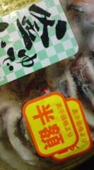 菊池隆志 公式ブログ/『釜茹でイカ♪o(^-^)o 』 画像1