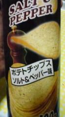 菊池隆志 公式ブログ/『ドナルドの口!?o(^ ◇^)o』 画像1