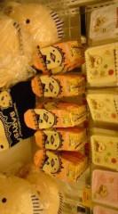 菊池隆志 公式ブログ/『バリィさん靴下♪o(^-^)o 』 画像2