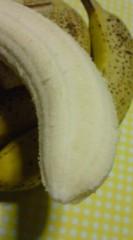 菊池隆志 公式ブログ/『バナナぁ♪o(^-^)o 』 画像2