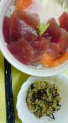 菊池隆志 公式ブログ/『海鮮丼♪o(^-^)o 』 画像1