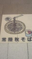 菊池隆志 公式ブログ/『駅には着いたが(^_^;) 』 画像2