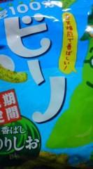 菊池隆志 公式ブログ/『ビーノのりしお味o(^-^)o 』 画像1
