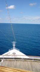 菊池隆志 公式ブログ/『航海中♪(  ̄▽ ̄)』 画像1