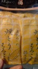 菊池隆志 公式ブログ/『豆乳あられo(^-^)o 』 画像1