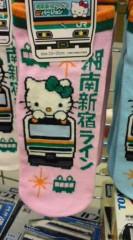 菊池隆志 公式ブログ/『キティ×JR コラボソックスo(^-^)o 』 画像1