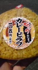 菊池隆志 公式ブログ/『カレーおにぎりo(^-^)o 』 画像1
