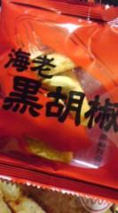菊池隆志 公式ブログ/『海老黒胡椒o(^-^)o 』 画像2