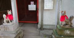 菊池隆志 公式ブログ/『穴稲荷様♪(*´∀`)』 画像1