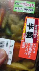 菊池隆志 公式ブログ/『筑前煮o(^-^)o 』 画像1