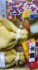 菊池隆志 公式ブログ/『寒い夜には�o(^-^)o 』 画像1